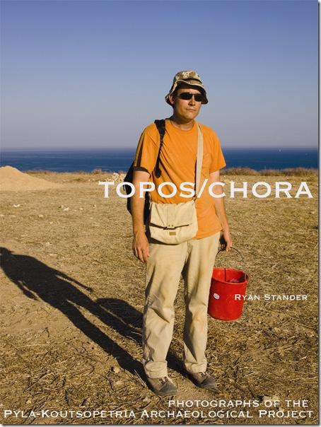 topos-chora cover 100