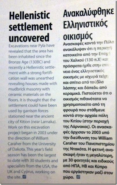 Cyprus Air Magazine